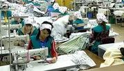 Услуги швейного предприятия