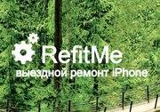 Замена камеры на Apple iPhone 6,  6s Plus выездной ремонт Refitme