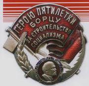 Купим знаки значки награды значки  дорого Киев Куплю дорого знаки
