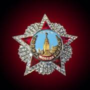Купим дорого награды ордена куплю ордена медали награды Киев куплю