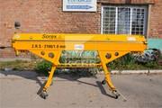 Листогиб ручной Sorex ZRS-2160/1 (Польша)
