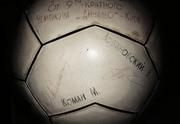 Продам мяч с афтографами 1975