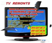 Срочный ремонт телевизоров,  свч-печек для жителей Подольского района