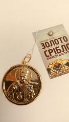 Золотая ладанка иконка Николай Чудотворец,  вес 3.18 грамм.