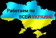 Купить фирму Киев,  купить ООО с НДС Киев,  продать фирму Киев за 24 часа