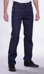 Классические джинсы Montana