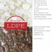 Продажа вторичной гранулы полиэтилена в ассортименте