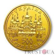 Купим монеты Украины куплю редкие монеты Украины куплю продать