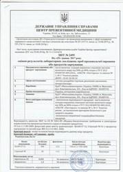 Професійна допомога в отриманні дозвільної документації на імпортну та