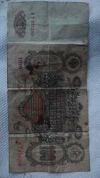 Кредитный билет сто рублей 1910