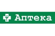 Сдам помещение под аптеку в Броварах на Киевской