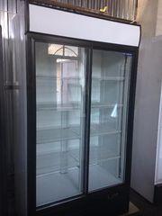 Холодильные шкафы,  горки,  лари б/у оптом! Под реставрацию,  опт от 10шт