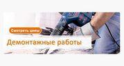 Выполним любой вид внутренней отделки квартир в Киеве