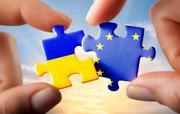Неурядова організація з Євросоюзу шукає партнерів