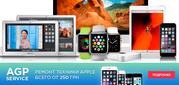Сервисный центр Apple (iPhone,  iPad,  Macbook,  iMac)