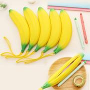 Оригинальный пенал банан Оригинальный пенал банан для тех,  кто хочет