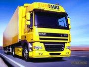 Готовая транспортная компания с лицензией на перевозки в Европейском