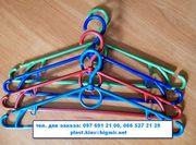 Вешалки-плечики для одежды (широкий ассортимент)