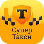 Водитель такси на своем авто в Киеве