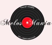 Вокальная студия Melos Mania (Мелос Мания индивидуальные уроки вокала)