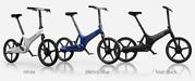 Складной электровелосипед Gocycle G3