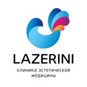 Клиника Эстетической Медицины Lazerini