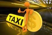 Работа водителем такси