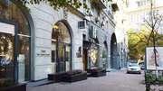 Элитный бутик в Киеве,  в Печерском районе в историческом центре города
