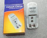 Зарядное устройство Наша Сила НС-301М
