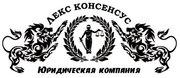 Юридический адрес. Аренда юридических адресов в Киеве