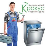 РЕМОНТ техники и ВЫЗОВ МАСТЕРА на дом в г. Киев