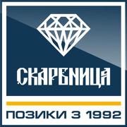 Ссуды под заставу часов и золота - Skarb com ua