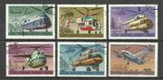 Продам марки СССР 6 шт Авиация