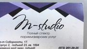 Studio Juliy Maier (m-studio)