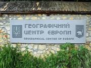 Весенние праздники в Карпатах. Драгобрат,  Верховина,  Кременец.