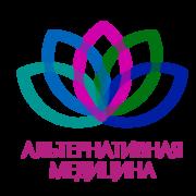 Выставка Альтернативная медицина,  24-26.10.2019