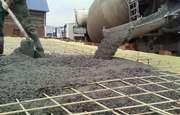Продаем бетон