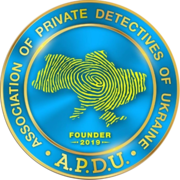 Послуги приватного детектива,  детективного агентства