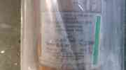 Литий тетрафторборат 1кг-350 грн. торг