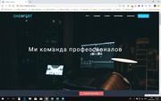 Контекстная реклама в Google (PPC)