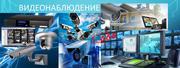 Видеонаблюдение  Киев и Киевская область