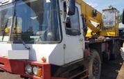 Предоставляем услуги автокрана КС-5473 Bumar FABLOK,  25 тонн,  PS-253