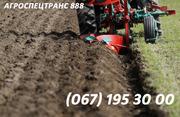 Аренда трактора  (услуги обработки земли)