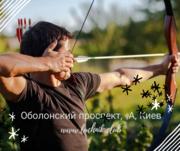 Стрельба из лука - Тир