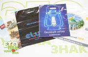 Печать логотипа на пакетах,  упаковке,  скотче