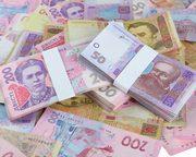 Депозиты | Украинские банки | Бонус от минфин
