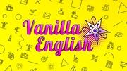 Курсы иностранных языков vanilla english