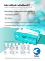 Експрес тести COVID-19. Термометри та концентратори.