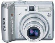 Продам цифровую фотокамеру Canon PowerShot A570 IS (б/у).