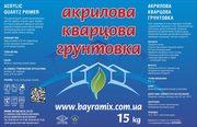 Акриловая кварцевая грунтовка BAYRAMIX